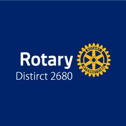 ダウンロード 国際ロータリー第2680地区 Rotary International Dist 2680
